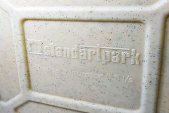 Міні сепаратор жиру Rainpark продуктивністю 0,5л/с