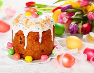 Вітаємо з світлим святом Пасхи!